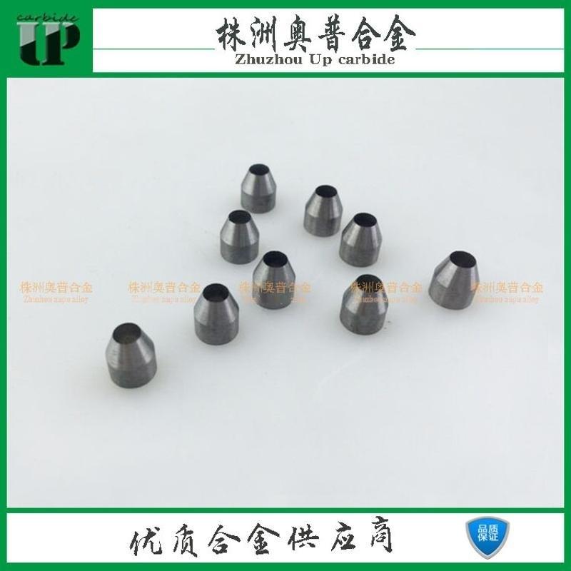 YG6硬質合金衝裁環 鎢鋼耐磨零件