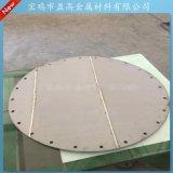 金属粉末烧结拼焊大直径滤板、500*2.0烧结钛板