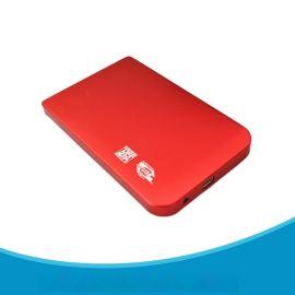 厂家直销2.5寸SATA移动硬盘盒上下盖式超薄款 USB3.0移动硬盘盒