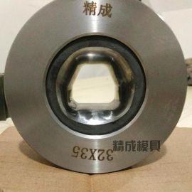 厂家定制钨钢冷拔模具 拉拔异形管模具光洁度0.9以上 YG15