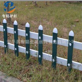 厂家定制PVC草坪护栏 白色塑钢栅条护栏&别墅小区抗晒pvc隔离栏