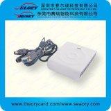 seaory T8-S 非接觸式IC卡讀寫器