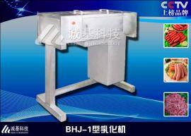 灌肠机 (BZ-40II)