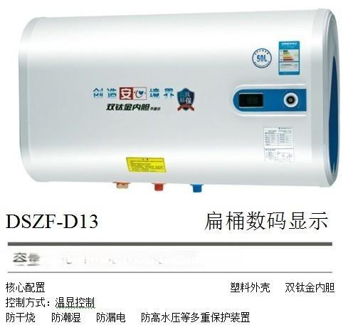 专业储水式电热水器厂家  电热水器批发