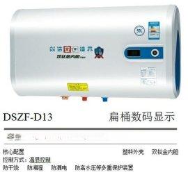 專業儲水式電熱水器廠家  電熱水器批發