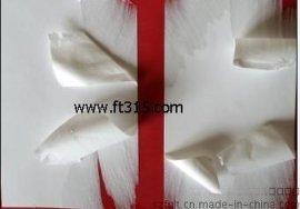 生产厂家易碎合成纸|易碎合成纸批发(图)