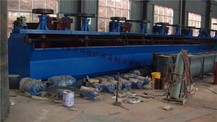 浮选设备多槽浮选机 实验小型浮选机浮选机价格