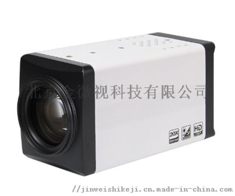 金微视一体化高清彩色摄像机JWS2600SE