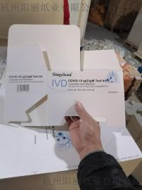 勾底盒药盒包装盒大小盒子