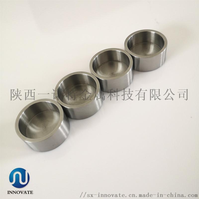 鍍膜鎢坩堝、蒸發坩堝、鉬坩堝、高純度、耐高溫