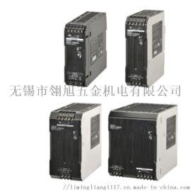 欧姆龙电源开关变压器S8VKC