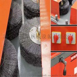 赢华机械螺纹钢筋钢管除锈机 除锈机可行性强