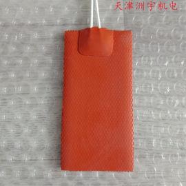 硅胶加热片 硅胶发热膜