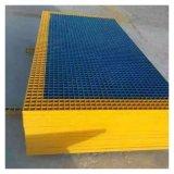 免维护格栅板玻璃钢模塑格栅