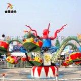 廣西大型遊樂設備大章魚 公園 廟會 童星遊樂供貨