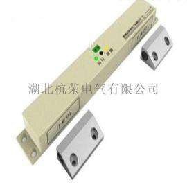門磁開關DH-A-FM/C防火门門磁開關