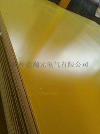 厂家直销环氧板 加工定制环氧树脂板 绝缘板