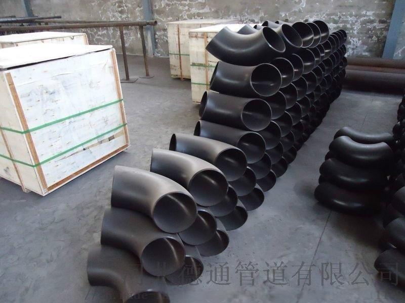 45度碳钢焊接弯头生产厂家