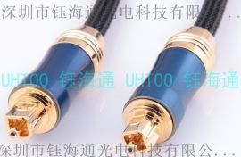 POF塑料光纤音频跳线、Toslink8音频跳线