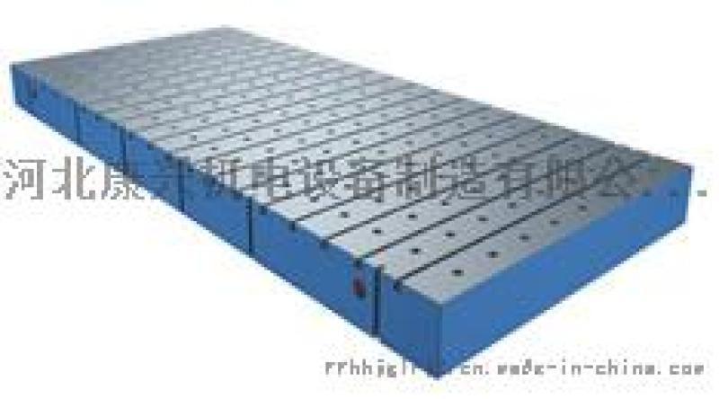 厂家直销 焊接平台 铸铁T型槽平台