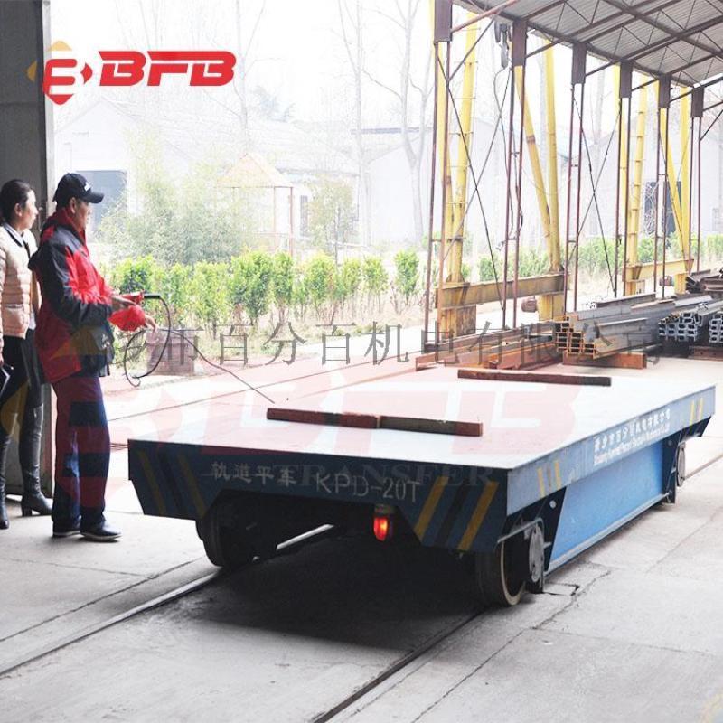 仿爆220吨电动轨道平车 纵横全方位移动车