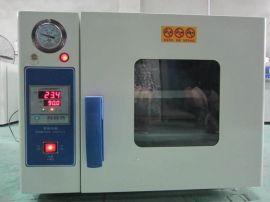 电热真空干燥箱 电热真空烤箱 真空烘箱 实验室科研真空干燥箱