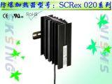 危險區域加熱器CREx020