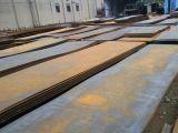 A516GR70容器板
