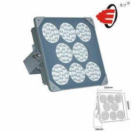 厂家直销120W大功率LED隧道灯及外壳
