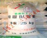 預糊化澱粉多少錢一噸