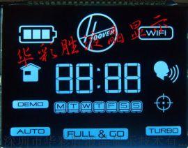 华彩胜HCS9033家用电器空调、空调扇遥控器LCD液晶显示屏