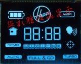 華綵勝HCS9033家用電器空調、空調扇遙控器LCD液晶顯示屏