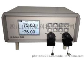 上海供应单双通道内置探测器台式光功率计(800-1700nm)