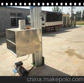 传菜机 导轨式升降机 液压升降平台