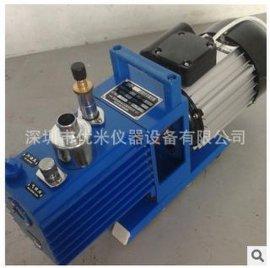 单相2xz-4旋片式真空泵