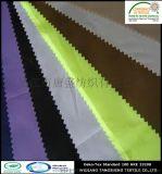 可回收聚酯纖維RPET滌塔夫面料