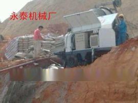 细石混凝土泵,二次结构专用泵