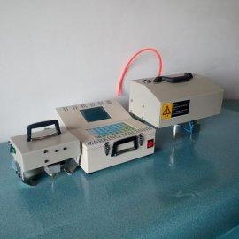 厂家直销车架发动机打标机 发动机打号机 大架号打字机