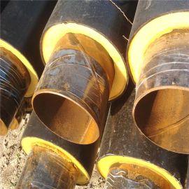 保温管,保温管厂家,直埋保温管价格