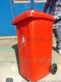 塑料垃圾桶 办公室垃圾桶