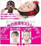 美容瘦臉提升面罩去雙下巴法令紋立體矯正 瘦臉神器 出口日本