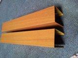 U型木紋滾塗方通、換氣通風