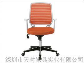 网布办公椅 深圳办公家具电脑椅 天时家具职员椅