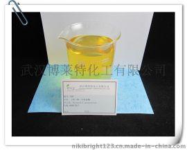 BMP丁炔二醇单丙氧基醚(BMP)CAS:1606-79-7镀镍中间体BMP 能使镀层结晶细化 镀层有乌亮效果