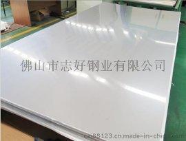 现货供应316不锈钢平板|316不锈钢卷板|316不锈钢平板厂家|15118686830蔡先生