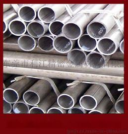 大口径铝管 高精6063铝管 国标6061铝管 铝管