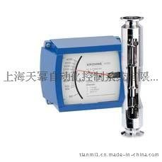 科隆H250食品型金屬管浮子流量計