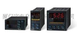 厦门宇电AI-526P程序型人工智能温控器/调节器/温控表/温控仪/数显表/变送器/二次仪表/温度开关/替换欧姆龙omron