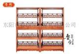 万历书架定做红木家具价格、明式家具图