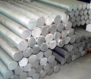 华特优价供应2024铝板 铝棒 铝排规格齐全 品质**